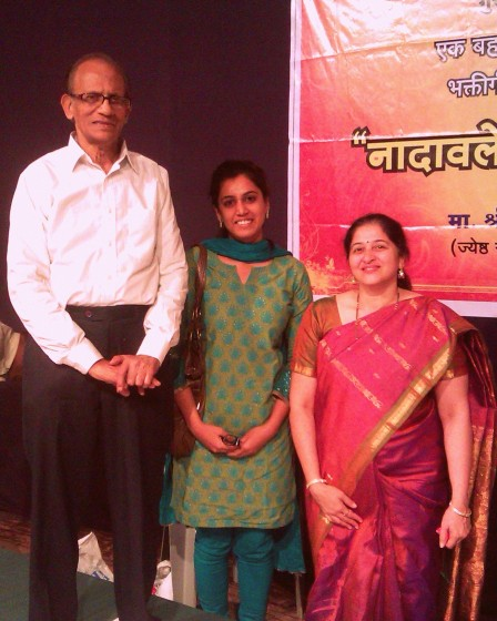 With Shri. Govind Powale & Mrs. Smita Kharade